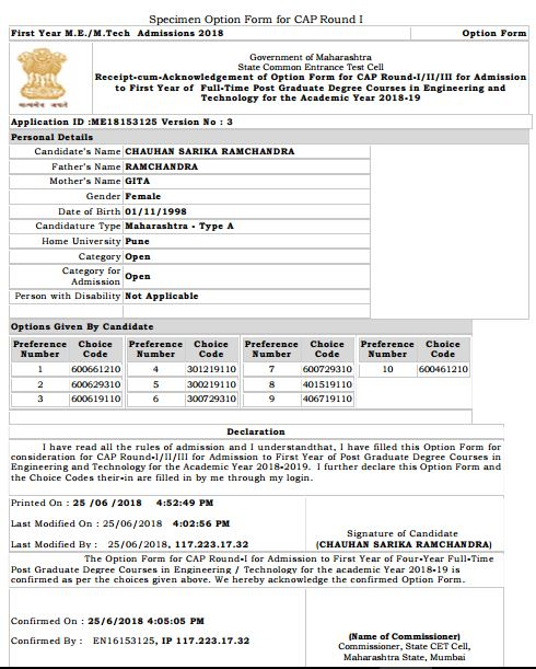 b7a64280cfa Stage 2  Announcement of provisional merit list. After the process of  application ...