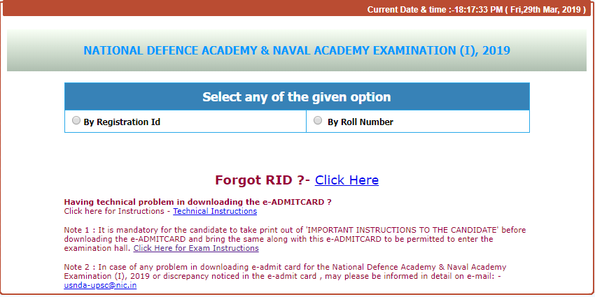 NDA Admit Card 2019 – Check How to Download NDA 2 Hall Ticket