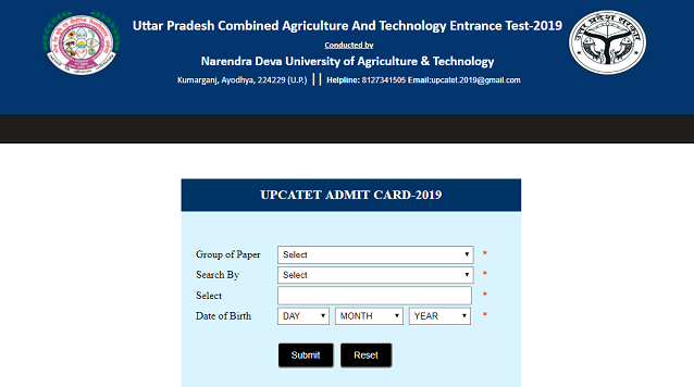 UPCATET 2019: Results, Cut offs, Registration, Syllabus, Dates
